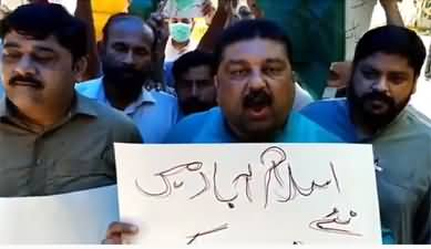 PML-Q Protesting Against Construction of Hindu Mandir in Islamabad