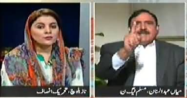 PMLN Abdul Mannan Goes Out of Control and Starts Speaking Non Sense in Live Show