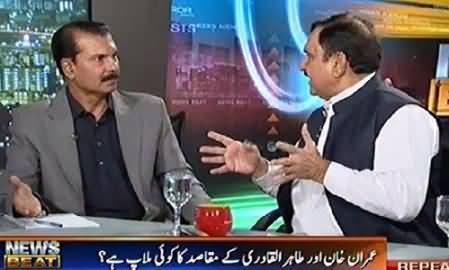 PMLN Abdul Mannan Loses Temper and Starts Shouting in Live Program