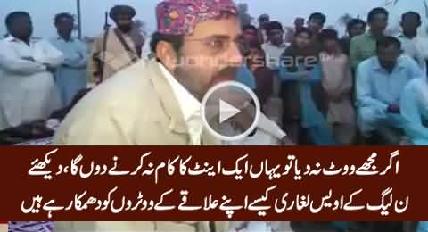 PMLN Awais Laghari Openly Threatening People During Election Campaign