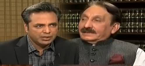 PMLN Can Be Banned Due to Abusive Language Against Judiciary - Iftikhar Chaudhry