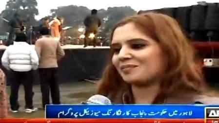 PMLN Govt Concerts Failed To Divert Public From PTI Rally in Lahore