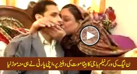 PMLN Die Hard Worker Neelum Baji's Son on the Edge of Death, No One Ready to Help Her