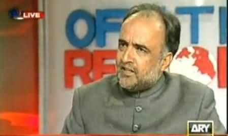 PMLN Government Will Have to Follow our Policies - Qamar Zaman Kaira