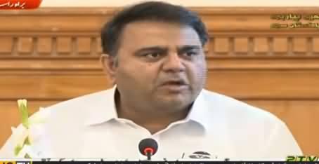PMLN Govt Buried Pakistan Under Heavy Debt - Fawad Chaudhry