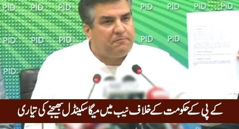 PMLN Govt Going to Send Mega Scandal Case Against KPK Govt To NAB