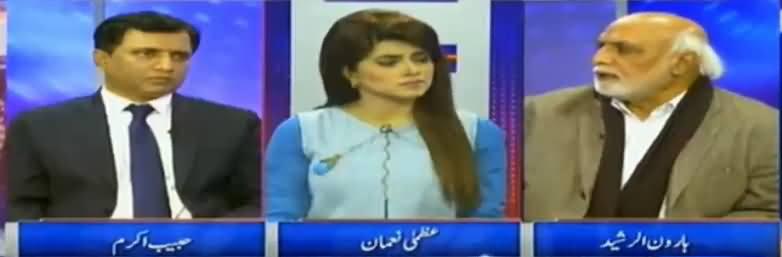PMLN Govt Has Taken 700 Million Dollar Commercial Loan From China - Haroon Rasheed