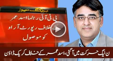 PMLN Govt in Action: Crackdown Against Asad Umar in Islamabad