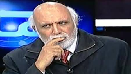 PMLN Govt in Shock After Afzal Khan's Rigging Allegations - Haroon Rasheed Analysis