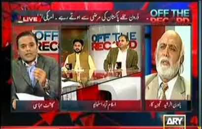 PMLN Govt. is not showing any Interest to recover 119 Billion Rs. Tax From Malik Riaz - Haroon ur Rasheed