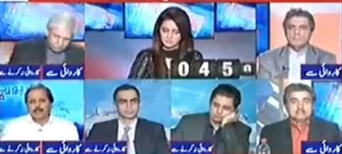 Report Card (Govt Failed To Handle Islamabad Dharna) - 23rd November 2017