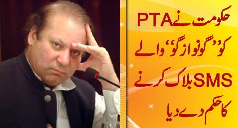 PMLN Govt Orders PTA To Block All SMS Containing Go Nawaz Go Slogans