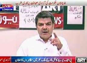 PMLN Govt. Pressurizing ARY News Authorities To Kick Out Mubashir Luqman and Kashif Abbasi