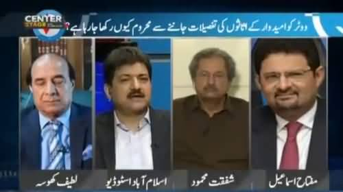 PMLN has become mentally defeated - Hamid Mir