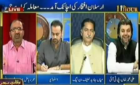 PMLN Govt Has Introduced New Type of Democracy, Which is Gullucracy - Umar Riaz Abbasi