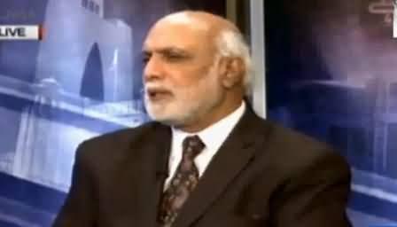 PMLN Is Afraid of Rigging Investigation - Haroon Rasheed Views on PTI, PMLN Talks
