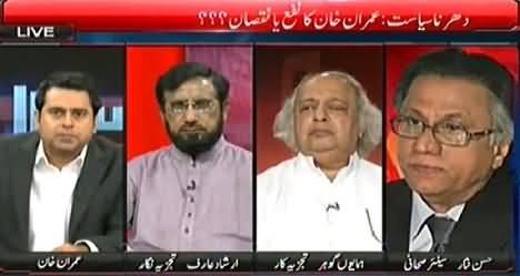 PMLN is Going Towards Its End, Hassan Nisar Analyzing Current Situation