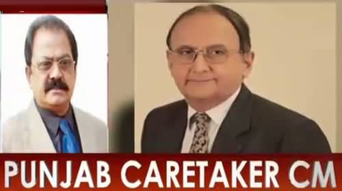 PMLN is not Happy With Hassan Rizvi Selected As Caretaker CM