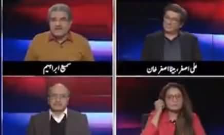 PMLN Is Once Again Trying Make Shakumat Khanum Hospital Controversial - Sami Ibrahim