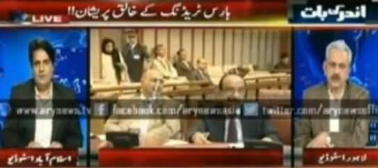 PMLN is Playing Game to Bring PTI Back to Assemblies - Sabir Shakir & Arif Hameed Bhatti