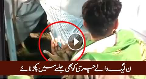 PMLN Ke Jalse Mein Aik Shaksh Sar-e-Aam Charas Istemal Karte Huwey