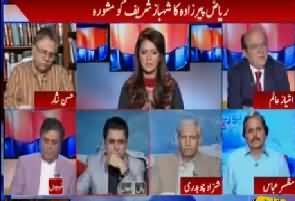 Report Card (Can Shahbaz Sharif Takeover Party?) - 23rd October 2017