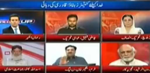 PMLN Khurram Dastageer Gone Mad in Live Show and Kept Speaking Non Stop
