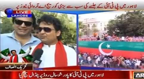 PMLN Ki Jalsian Hoti Hain, Hamarey Jalse Hote Hain - Faisal Javed Khan
