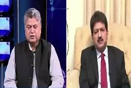 PMLN Ki Qayadat Ne Peoples Party Kay Sath Bar Bar Dhoka Kia - Hamid Mir