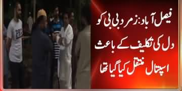 PMLN Leader Abid Sher Ali's Mother Passed Away