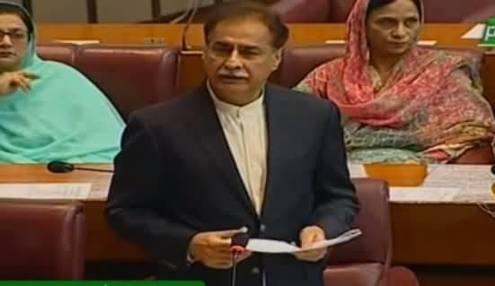 PMLN Leader Ayaz Sadiq Speech in National Assembly - 22nd June 2019