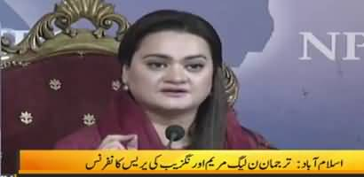 PMLN Leader Maryam Aurangzeb press conference - 9th October 2018