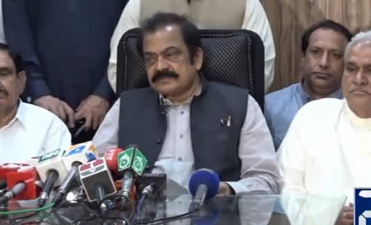 PMLN Leader Rana Sanaullah Complete Press Conference - 8th June 2019