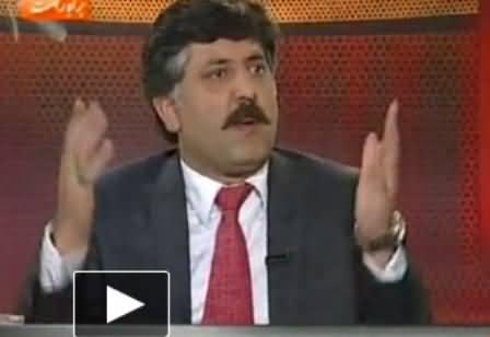 PMLN Leader Sheikh Waqas Akram Past Video: Telling Rana Sanaullah Links with Terrorists