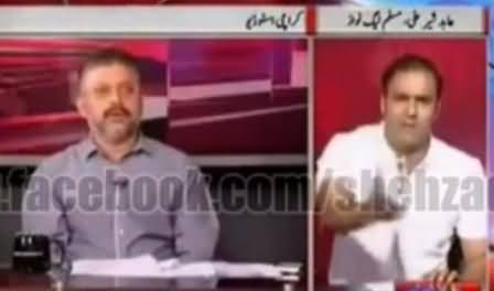 PMLN Leads in Use of Abusive Language in Live Talk Shows, Watch Video Compilation