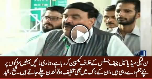 PMLN Media Cell Is Doing Campaign Against Chief Justice - Sheikh Rasheed