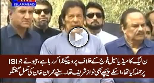 PMLN Media Cell Is Doing Propaganda Against Army - Imran Khan's Complete Media Talk