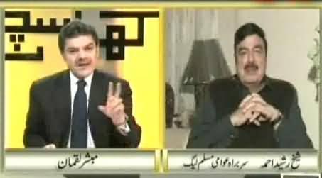 PMLN Mega Corruption Scam Exposed By Mubashir Luqman - 6480 Million Dollars Corruption in LNG Import