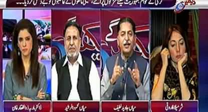 PMLN Mian Javed Latif Clashes With Anchor Dr. Maria & Leaves The Show