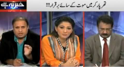 PMLN Minister Damaging the Country in Their Personal Fights - Rauf Klasra