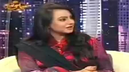 PMLN MNA Maiza Hameed First Time Telling About Her Love Life in Live Show