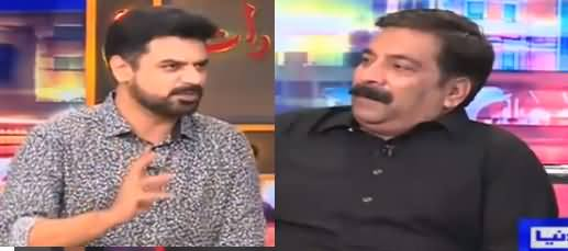 PMLN MPA Taufeeq Butt Could Not Answer Simple Questions of General Knowledge