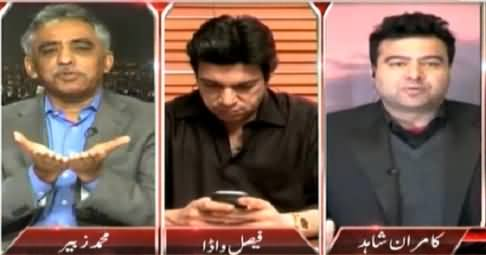 PMLN Muhammad Zubair Not Ready To Accept Their Fault on Load Shedding