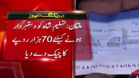 PMLN Multan Candidate Distributes Cheque Of Rs. 70,000 For Vote Purchasing In LB Polls