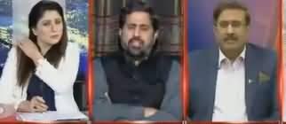 PMLN Ne Assembly Aur Senate Mein Tareekhi Badmashi Aur Ghunda Gardi Ka Muzahra Kia - Fayaz Chohan