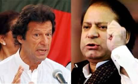 PMLN Officially Contacts Imran Khan for Backdoor Dialogues Regarding Long March