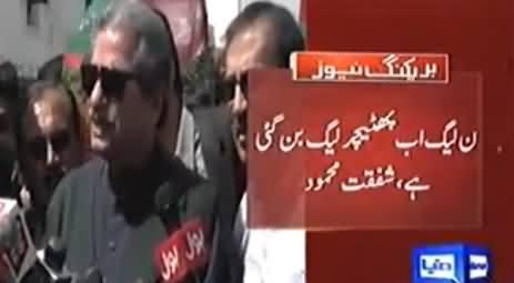 PMLN Phateecher League Ban Chuki Hai - Shafqat Mehmood Bashing PMLN