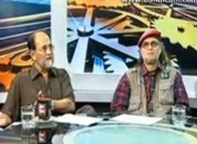 PMLN Rohail Asghar Angry on Media For Showing Army Chief General Kyani's Speech