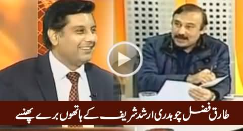 PMLN's Tariq Fazal Chaudhry Badly Trapped By Arshad Sharif