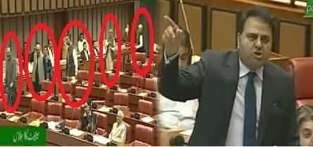 PMLN Senators Ran Away From Senate as Fawad Ch Starts his Speech in Senate